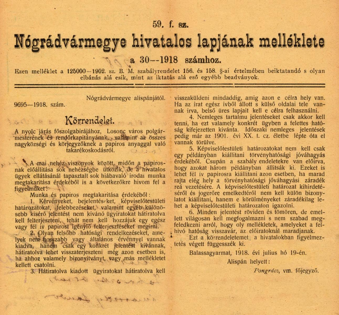 17_13.-V.171.c-7568-1918