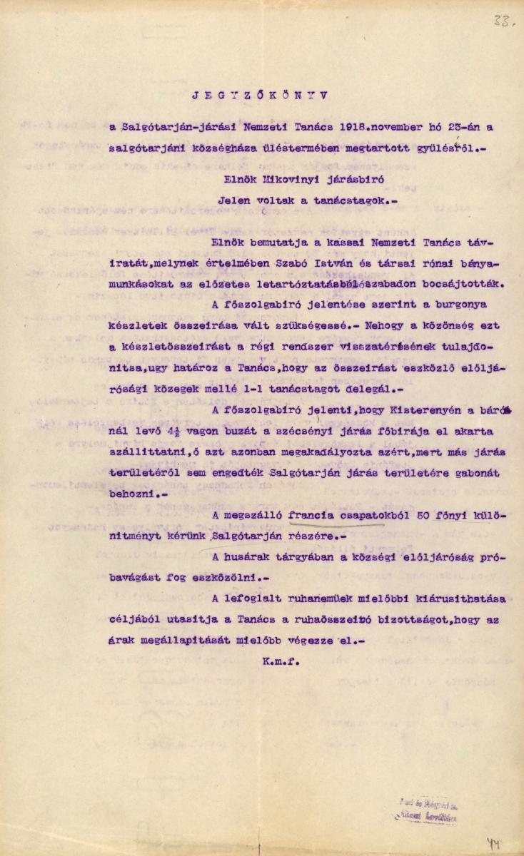 08.-01.-V.171.c-11.23.Jkv_.-1918